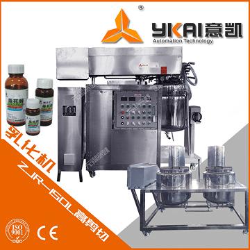 农药悬浮剂、微乳剂、乳油真空均质乳化机