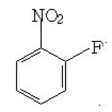 邻氟硝基苯