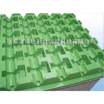 cnt001-10m149电子酸贮罐(内衬大金APV)