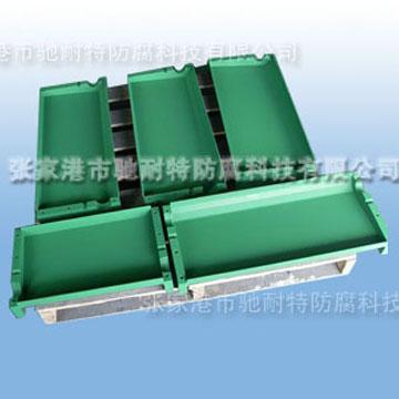 cnt001-10m145电子酸贮罐(内衬大金APV)