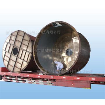 cnt001-10m146电子酸贮罐(内衬大金APV)