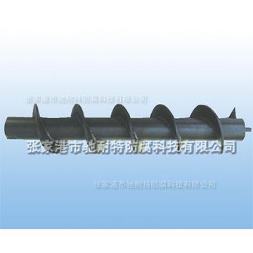 cnt001-10m147电子酸贮罐(内衬大金APV)