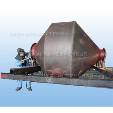 cnt001-10m148电子酸贮罐(内衬大金APV)