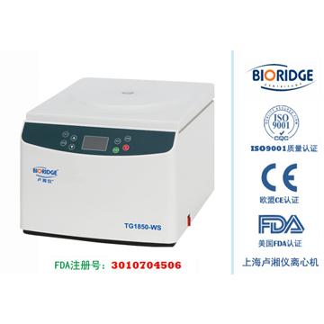 TG1850-WS台式高速离心机
