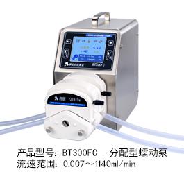 BT300FC分配型蠕动泵