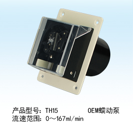 TH15 OEM蠕动泵
