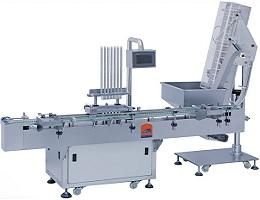 BPD-200高速铝箔塞垫机