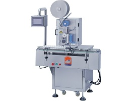 BPG-120高速塞干燥剂机  BPG-120高速塞干燥剂机         BPG-120高速塞干燥剂机