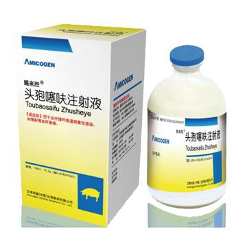 头孢噻呋晶体注射液