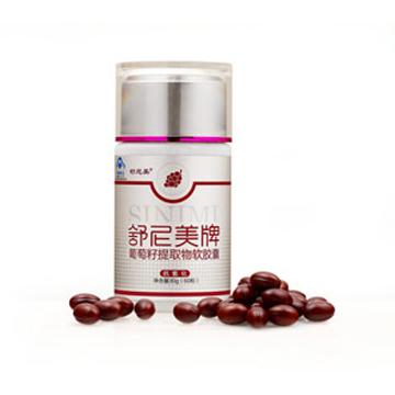 舒尼美® 葡萄籽提取物胶囊