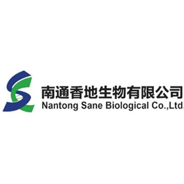 腺苷-2-硫酮 坎格雷洛中间体