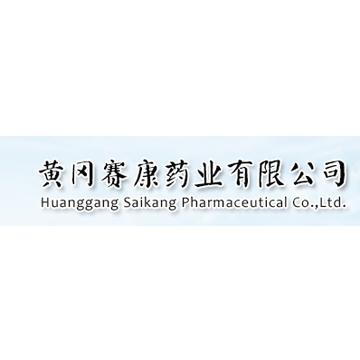 甲硝唑磷酸酯