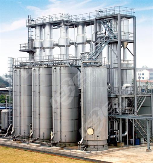 MVR多效组合蒸发器