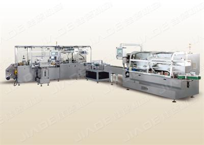 JDZ-260LA全自动高速(针剂铝塑)装盒生产线