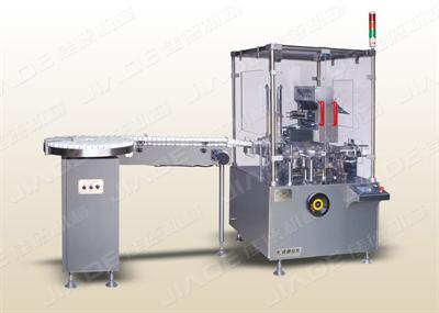 JDZ-120P全自动立式装盒机