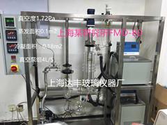 短程分子蒸馏FMD-80