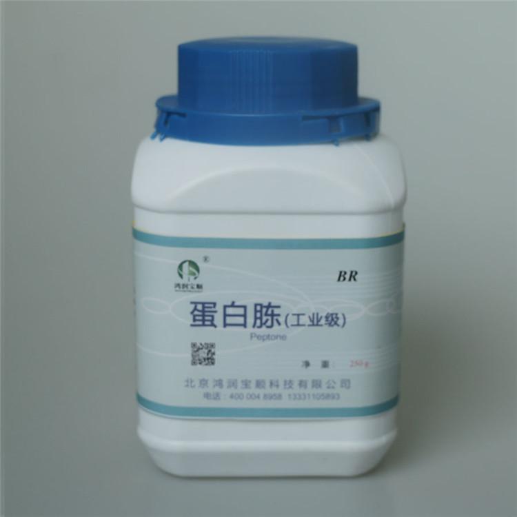 蛋白胨(工业级)