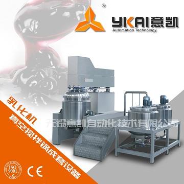 高剪切混合乳化机 真空乳化搅拌机厂家