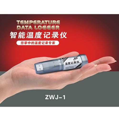 温度记录仪(智能温度记录仪)