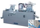 DPP-250B自检式成型铝泡罩包装机(硬双铝包装机)