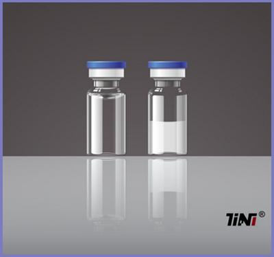 2ml 中硼硅管制注射剂瓶