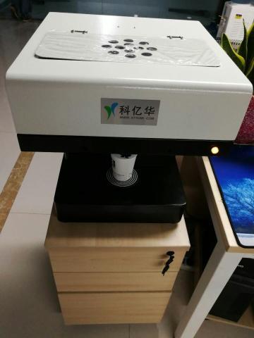 咖啡打印机