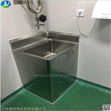 无尘室洗手池