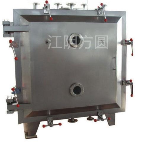 FZG方形真空干燥机