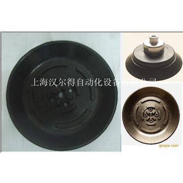 供应丁腈胶吸盘HFG-200真空吸盘吊具高温吸盘