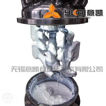 齿科材料生产设备 真空搅拌乳化机