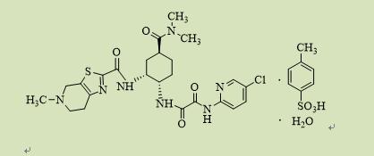 EDOXABAN TOSYLATE MONOHYDRATE