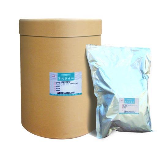 Pantoprazole Sodium