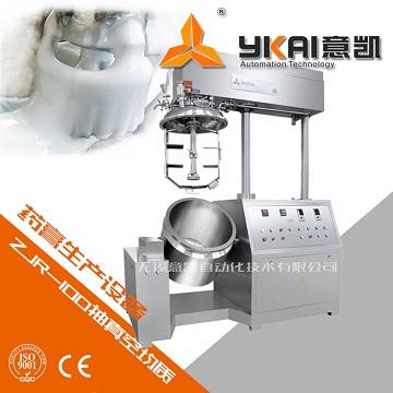多功能药膏真空均质乳化机 药液膏体生产设备