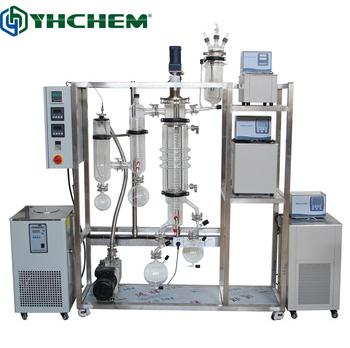 短程蒸馏器分子蒸馏仪