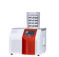 標準型國產實驗室凍干機CTFD-10S