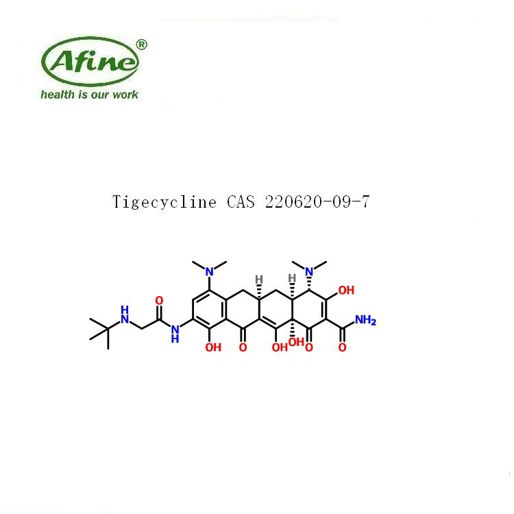 Tigecycline替加環素
