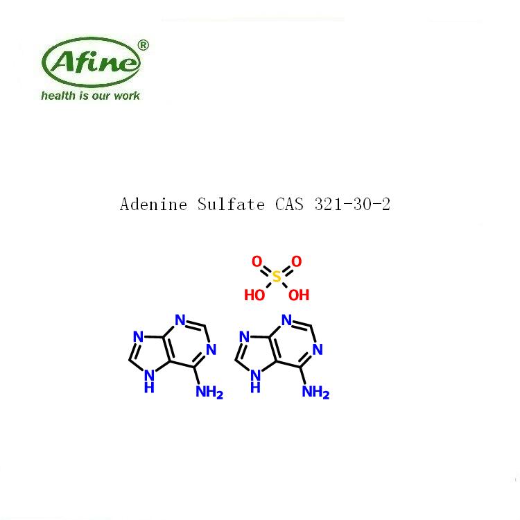 Adenine Sulfate硫酸腺嘌呤