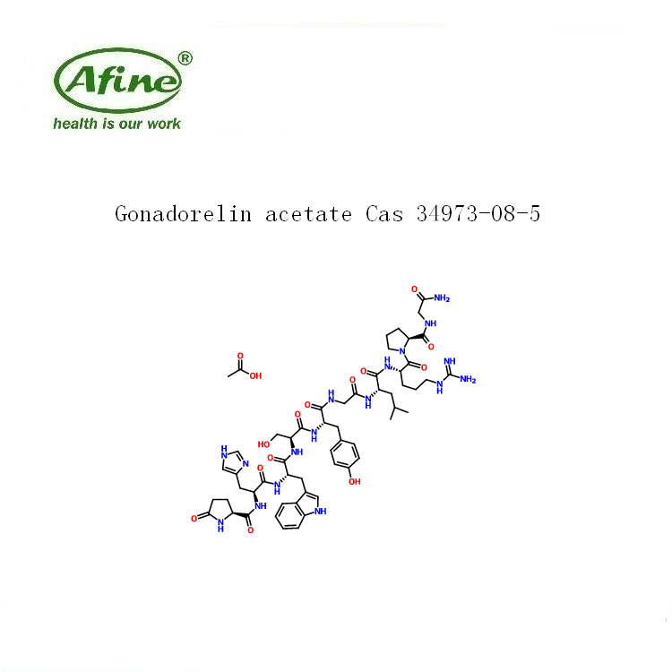 GONADORELIN ACETATE醋酸戈那瑞林