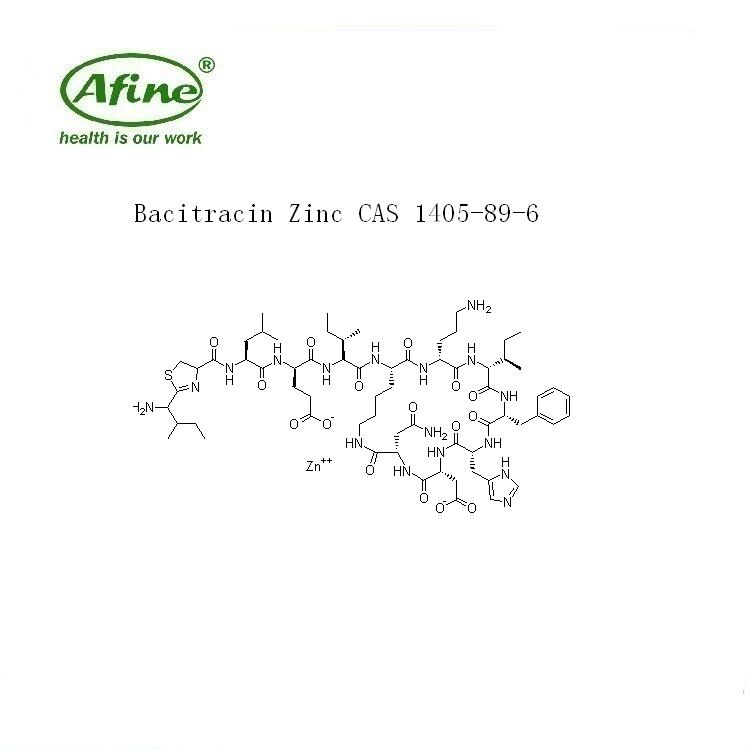 Bacitracin Zinc杆菌肽锌