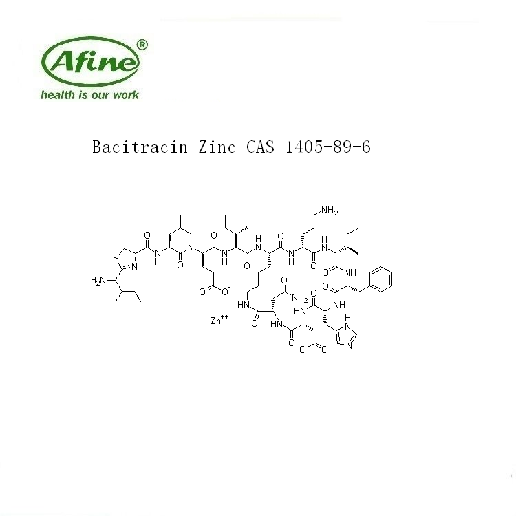 Bacitracin Zinc桿菌肽鋅