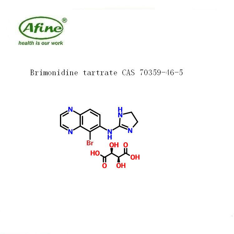 Brimonidine Tartarate酒石酸溴莫尼定