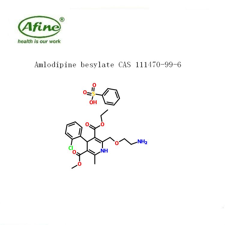 Amlodipine besylate苯磺酸氨氯地平