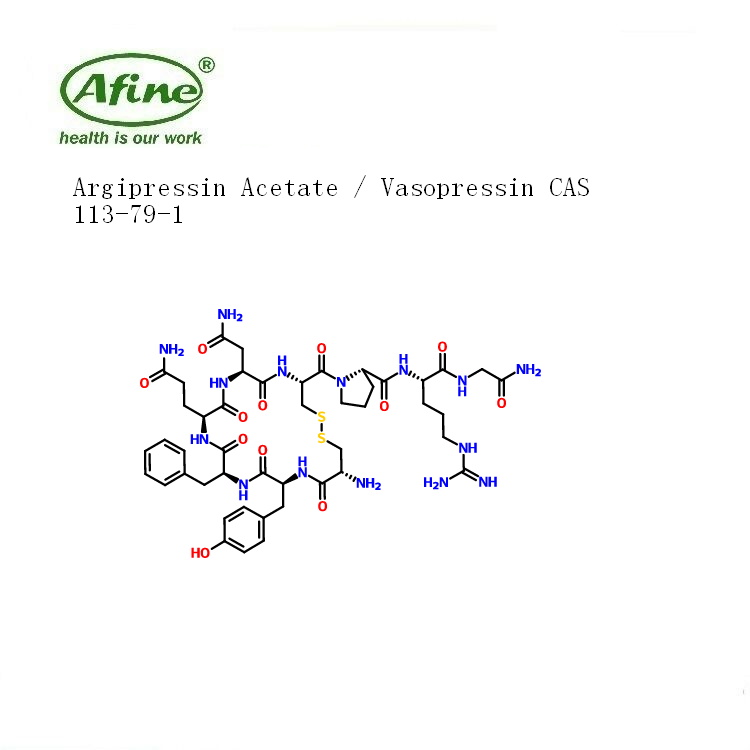 ARGIPRESSINE ACETATE精氨酸加压素