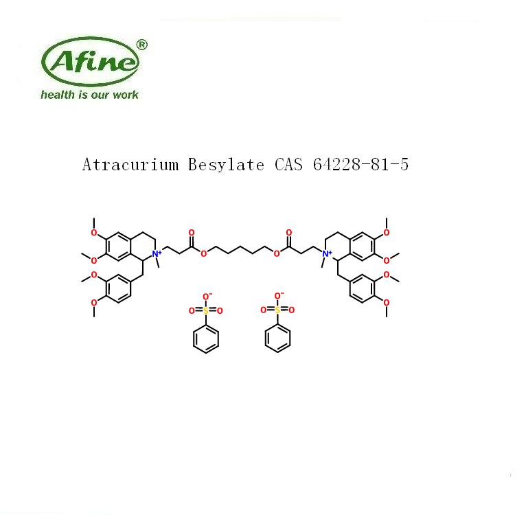 Atracurium Besylate苯磺酸阿曲库铵