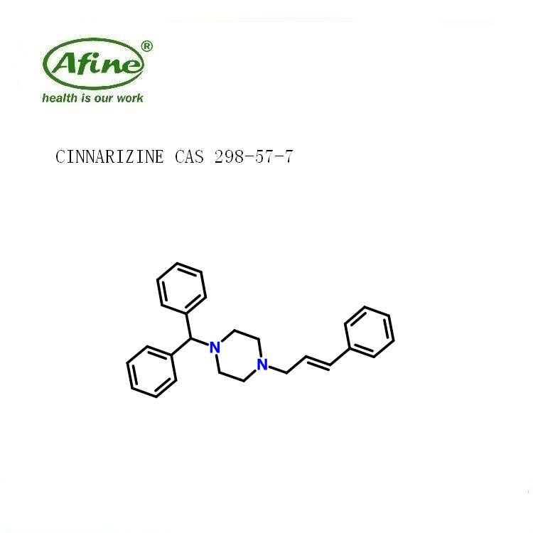 CINNARIZINE桂利嗪