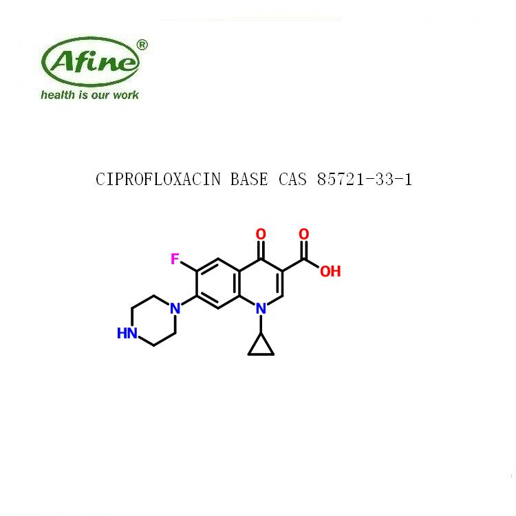 CIPROFLOXACIN BASE环丙沙星