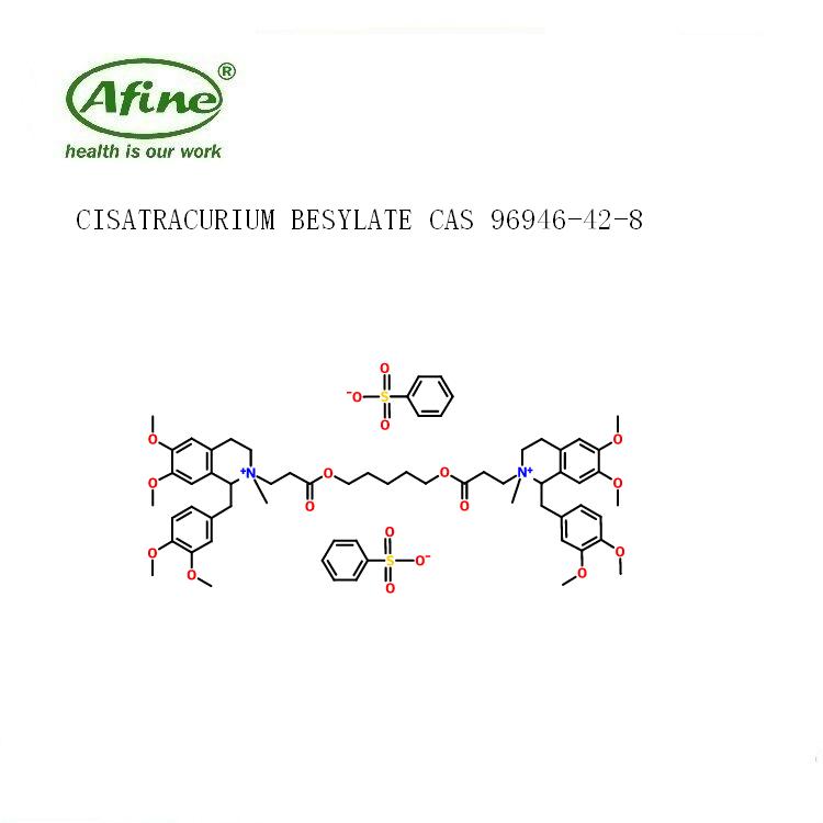 CISATRACURIUMBESYLATE顺苯磺阿曲库铵