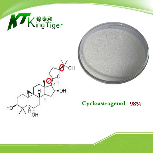 环黄芪醇1%-99%