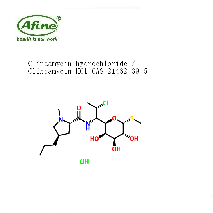 Clindamycin HCl克林霉素盐酸盐