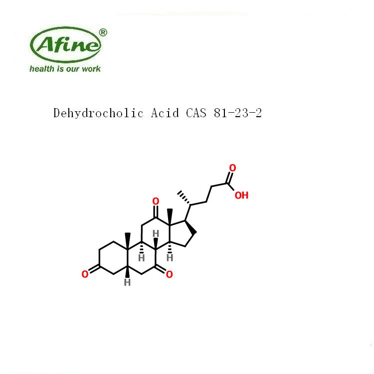 Dehydrocholic acid去氢胆酸